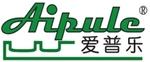 Zhongshan Aipule