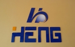 Hengming Electrical
