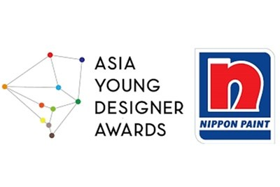 Asia Young Designer Awards (AYDA)