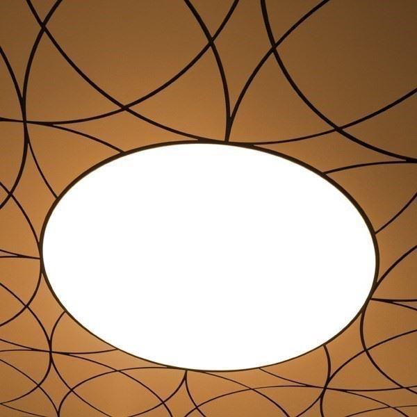 Dekoratif Asma Tavan Sistemleri/FLUID®-C
