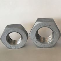 Heavy Hexagonal Nuts
