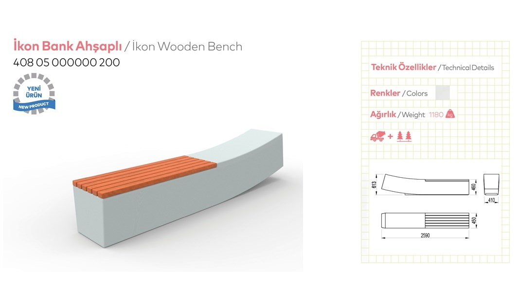 Benches - 2