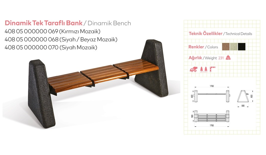 Benches - 36