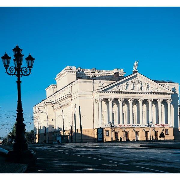 Opera ve Bale Sarayı - Kazan - Tataristan Cumhuriyeti - Rusya