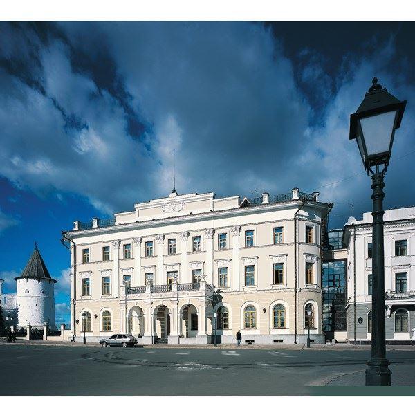 Belediye Sarayı - Kazan - Tataristan Cumhuriyeti - Rusya