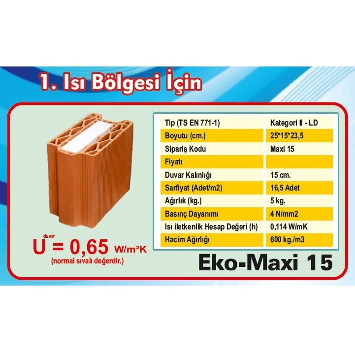 15 cm Maxi Brick - 1