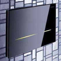 Gömme Rezervuar Kumanda Kapağı | Sigma80