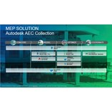 Autodesk Architecture, Engineering & Construction Collection - 4