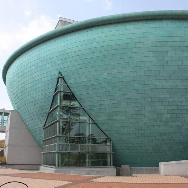 Buan Celadon Müzesi
