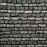 Brick | Ladrillo Perforado - 1