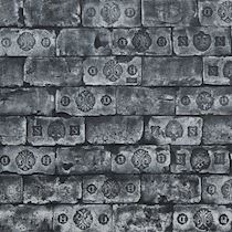 Tuğla | Heritage XVII