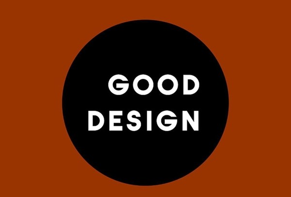 ZET - 2013 Chicago Athenaeum Good Design Ödülü