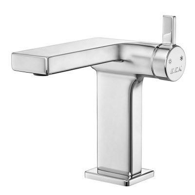 Basin Mixer| E.C.A. Purity
