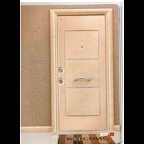 Çelik Güvenlik Kapısı/Nobel