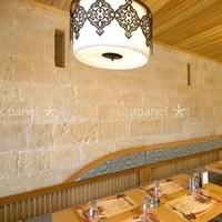 Stone Wall Panels - 12