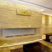 Stone Wall Panels - 8