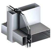 Alüminyum Giydirme Cephe Sistemleri | IZO KE 85