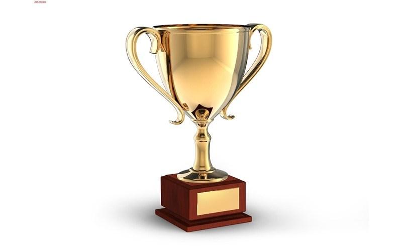 Ödül-1